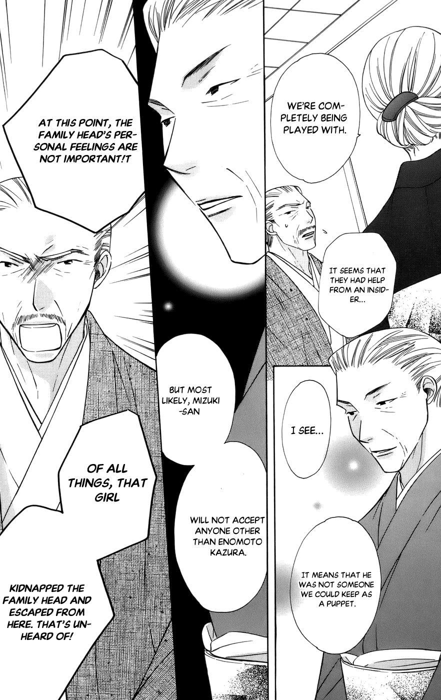 Platinum Garden Chapter 61 page 27 - Mangakakalots.com