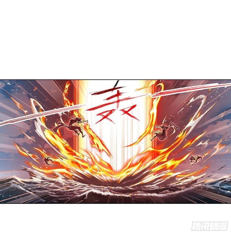 Doulou Dalu Chapter 281 page 3 - Mangakakalots.com