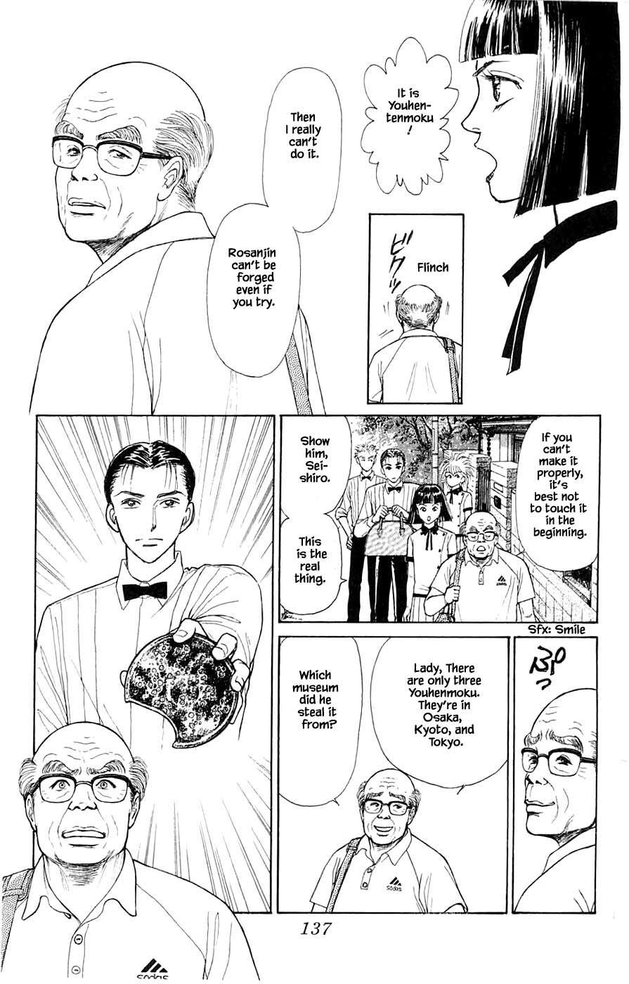 Yukan Club Chapter 44.2 page 12 - Mangakakalots.com