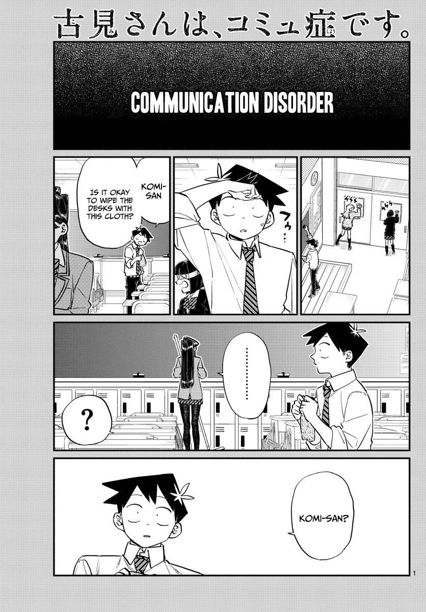 Komi-San Wa Komyushou Desu Vol.10 Chapter 129: One Year page 1 - Mangakakalot