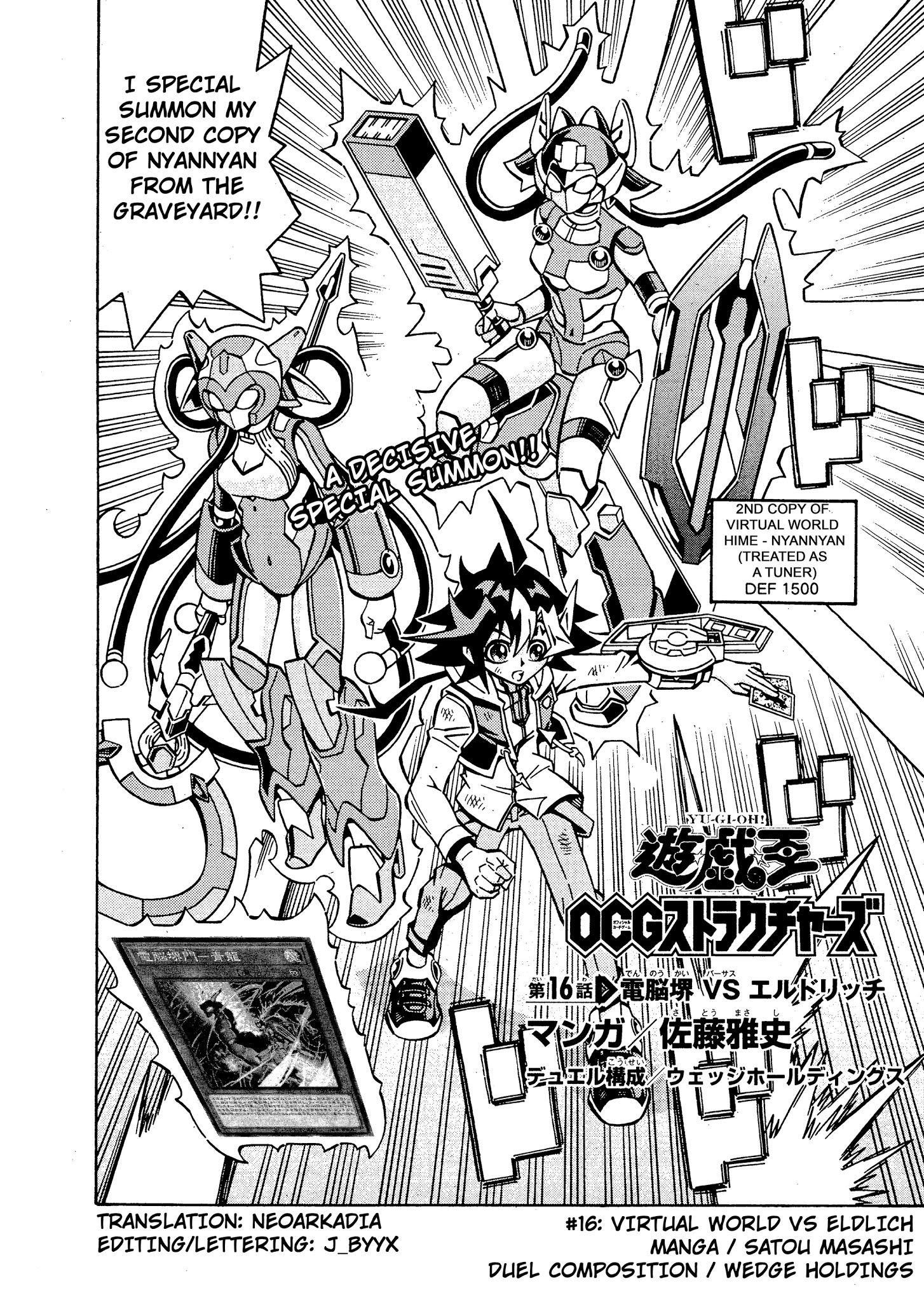 Yu-Gi-Oh! Ocg Structures Chapter 16: Virtual World Vs Eldlich page 4 - Mangakakalots.com