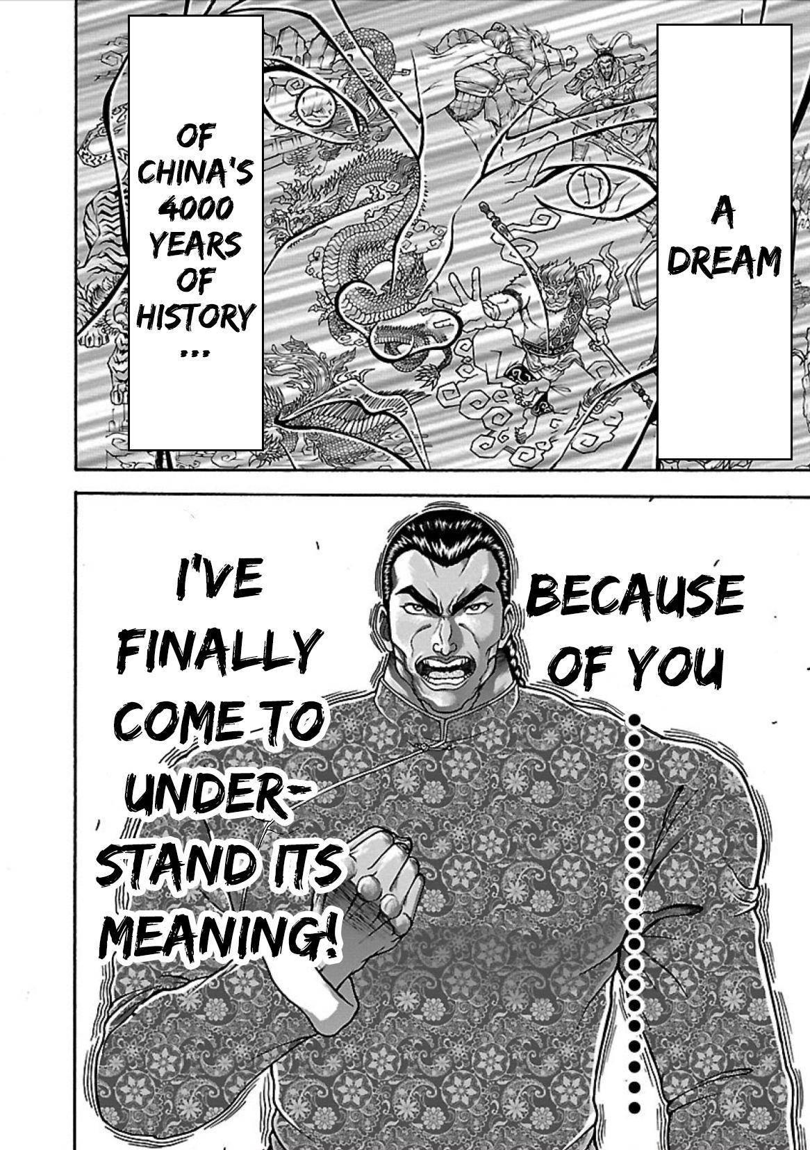 Baki Gaiden - Retsu Kaioh Isekai Tensei Shitemo Ikkō Kamawan! Vol.1 Chapter 8: Struggler page 17 - Mangakakalots.com