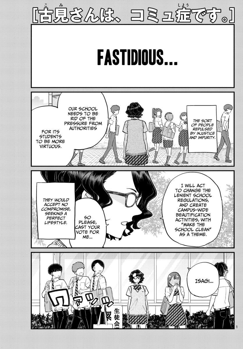 Komi-San Wa Komyushou Desu Chapter 196: Clean page 1 - Mangakakalot