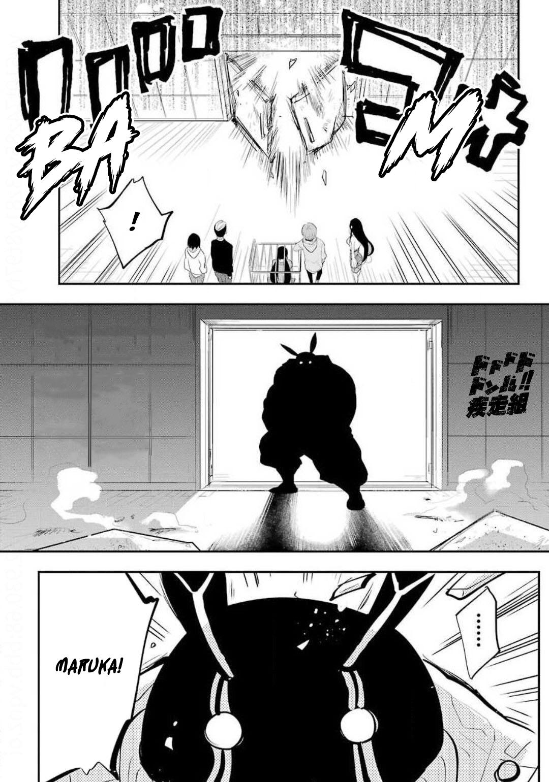 Monstaboo Chapter 11: The Girl And The Secret Of Her Disappointed Love page 17 - Mangakakalots.com