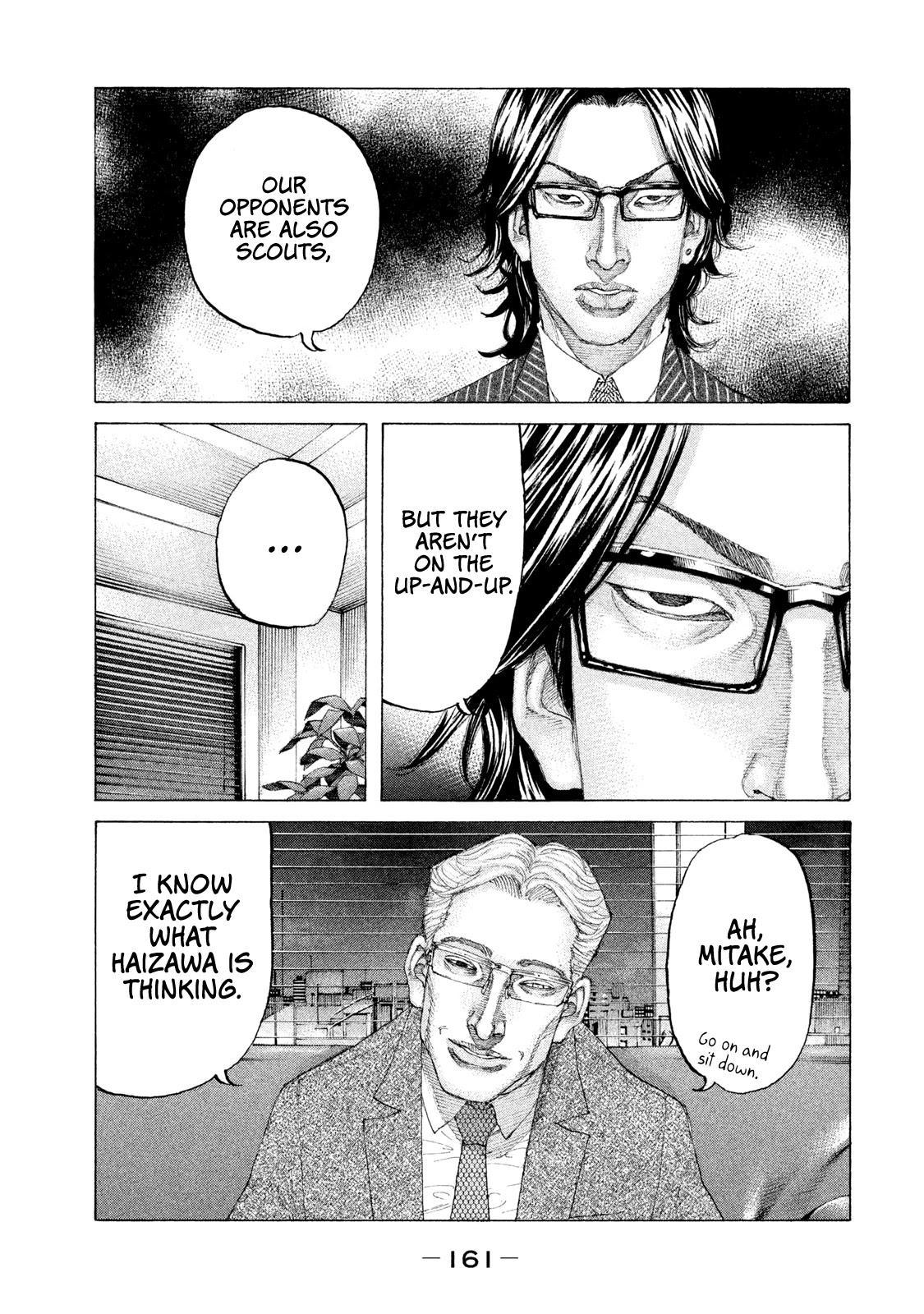 Shinjuku Swan Chapter 211: All The Ulterior Motives page 16 - Mangakakalots.com