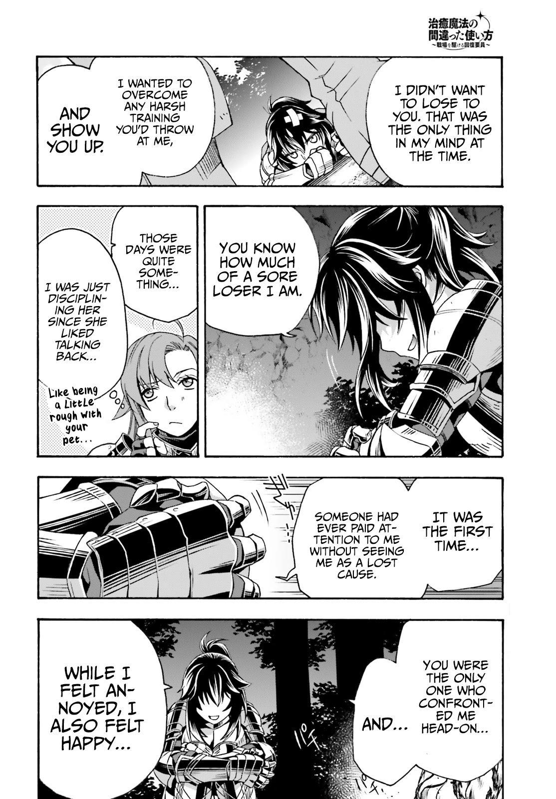 The Wrong Way To Use Healing Magic Chapter 43 page 27 - Mangakakalot