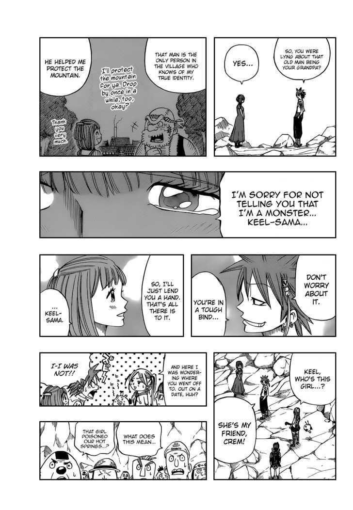 Buster Keel! Vol.2 Chapter 15 : My Funny Crem (Part 2) page 9 - Mangakakalots.com