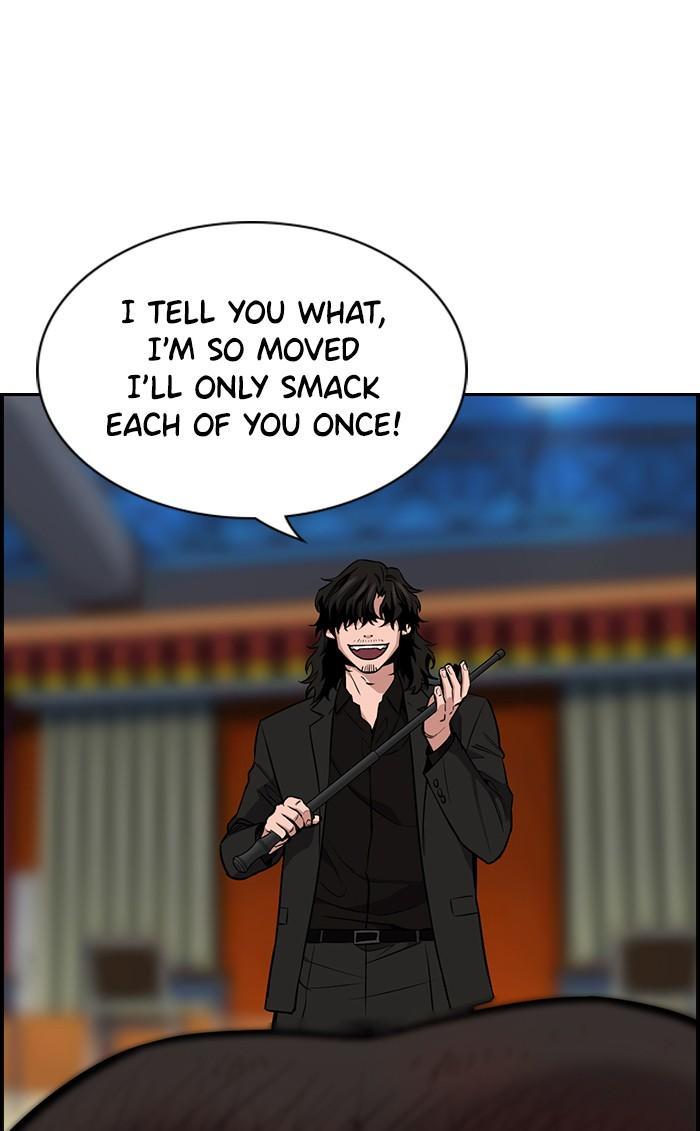 Get Schooled Chapter 10: Episode 10 page 32 - Mangakakalots.com