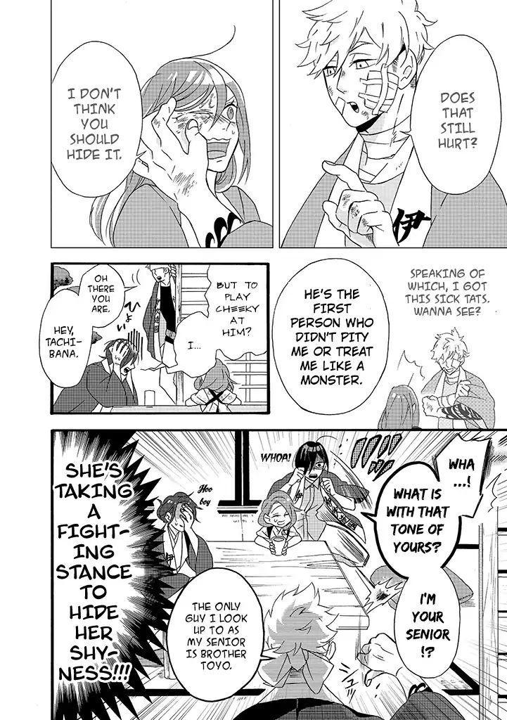Will You Marry Me Again If You Are Reborn? Vol.2 Chapter 7: As Tatsuko Ibuki page 7 - Mangakakalots.com