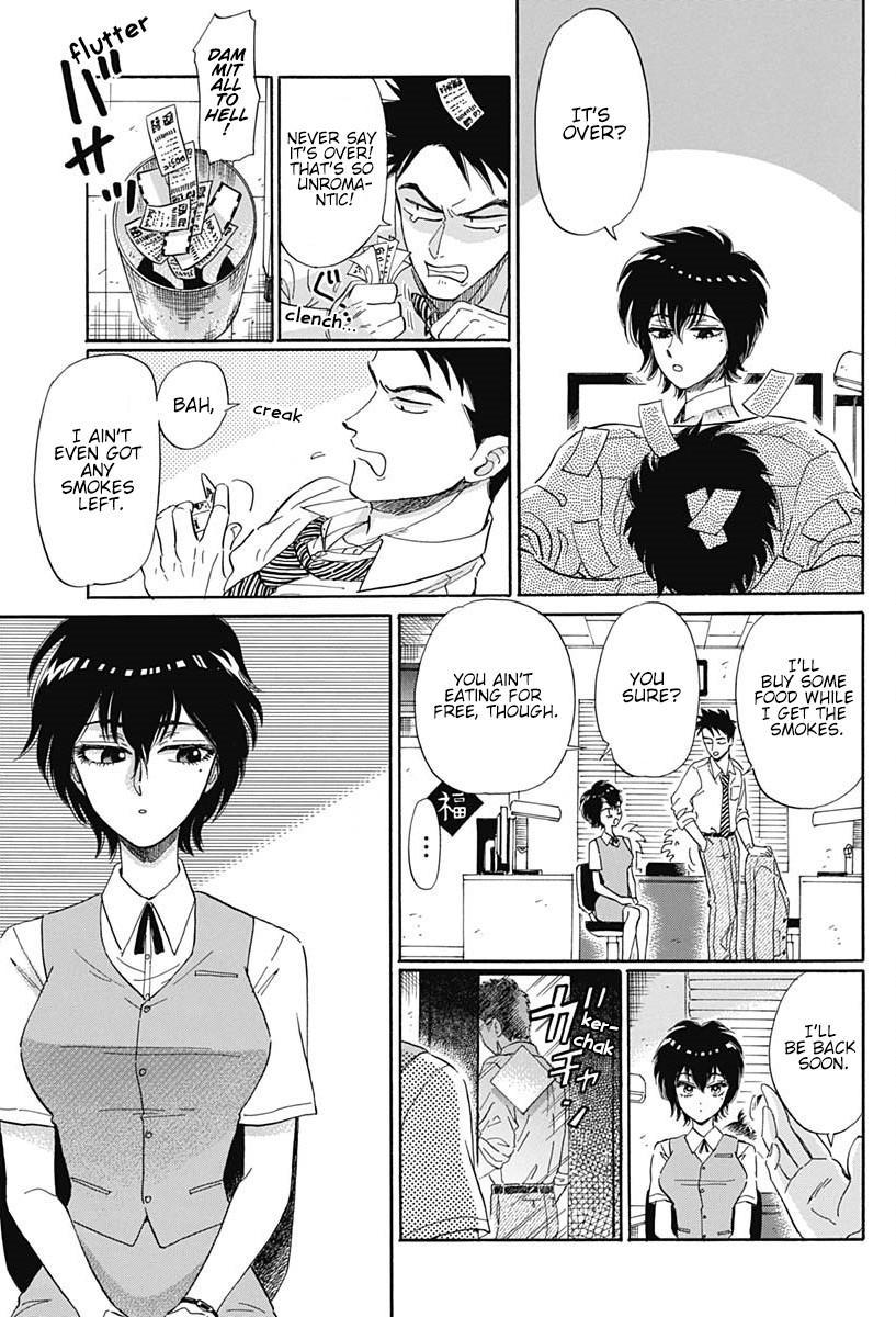Kowloon Generic Romance Chapter 2 page 22 - Mangakakalots.com