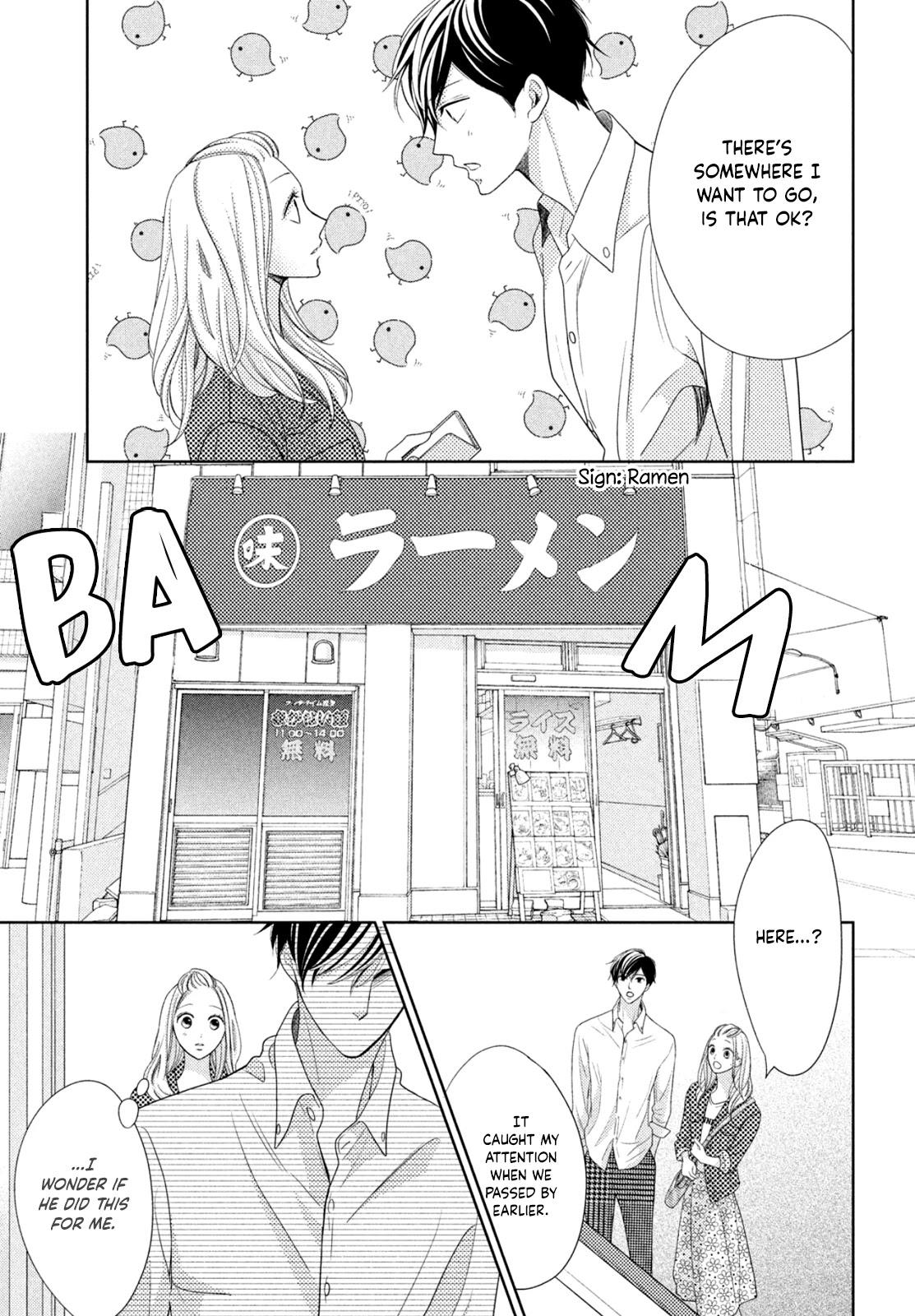 Arashi-Kun No Dakimakura Chapter 7: Because We're The Same page 15 - Mangakakalots.com