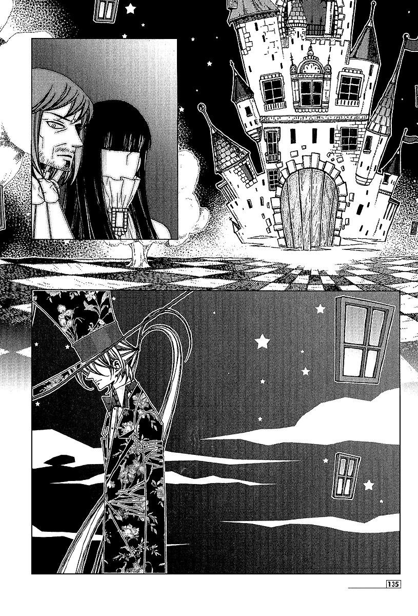 Chronicles Of The Grim Peddler Chapter 31: The Chronicles Of The Grim Peddler page 8 - Mangakakalots.com