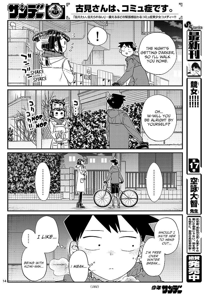 Komi-San Wa Komyushou Desu Vol.6 Chapter 85: Memories Of The Cultural Festival page 7 - Mangakakalot
