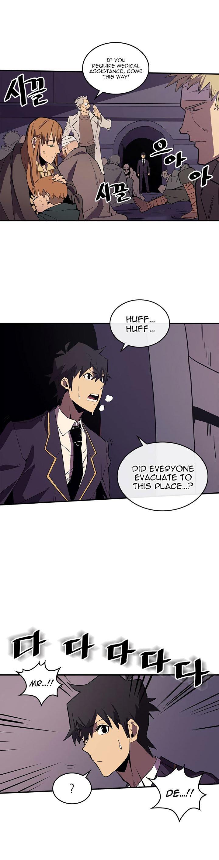 A Returner's Magic Should Be Special Chapter 83 page 3 - Mangakakalots.com
