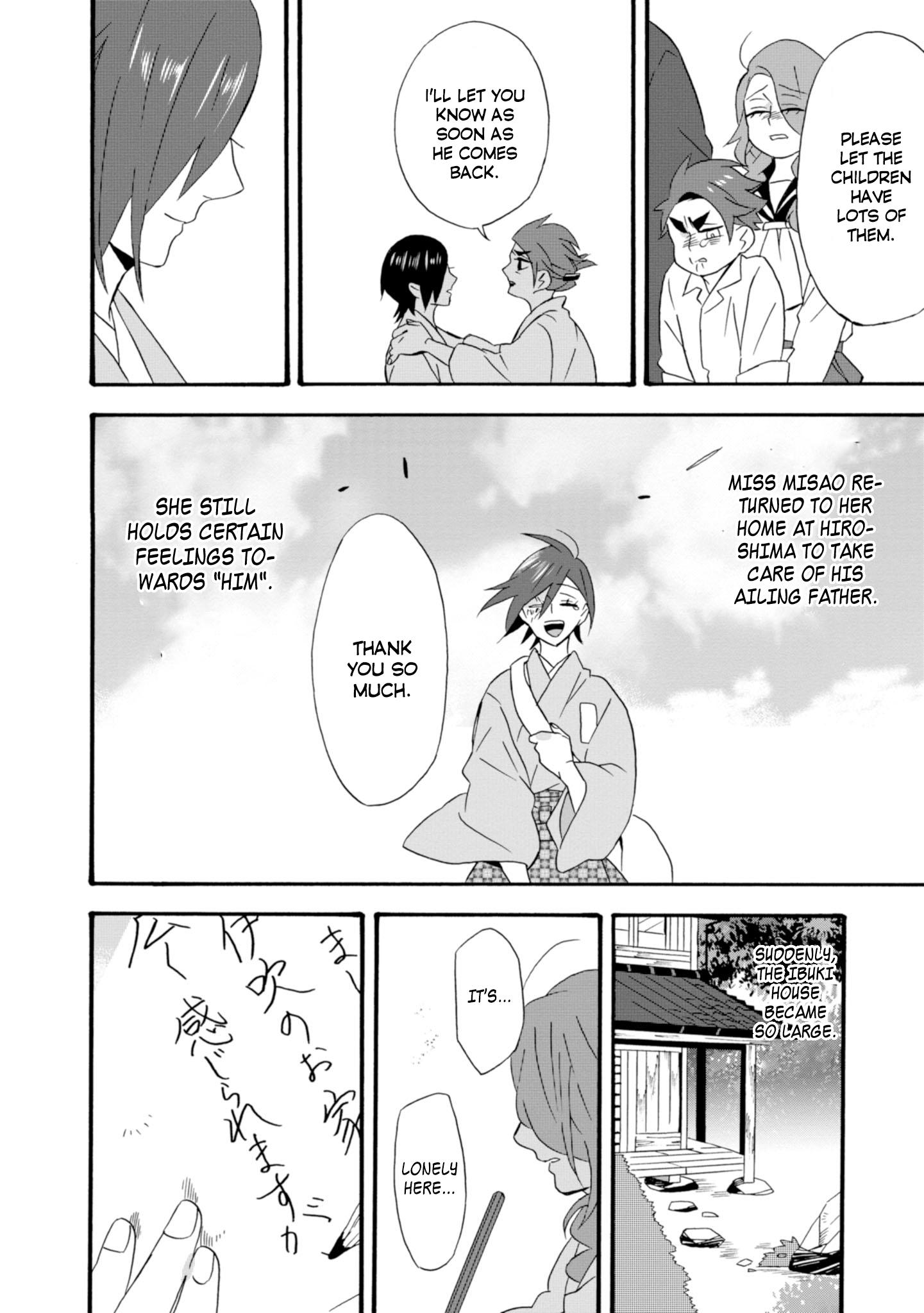 Will You Marry Me Again If You Are Reborn? Vol.4 Chapter 19: A Dream Gone Halfway page 13 - Mangakakalots.com