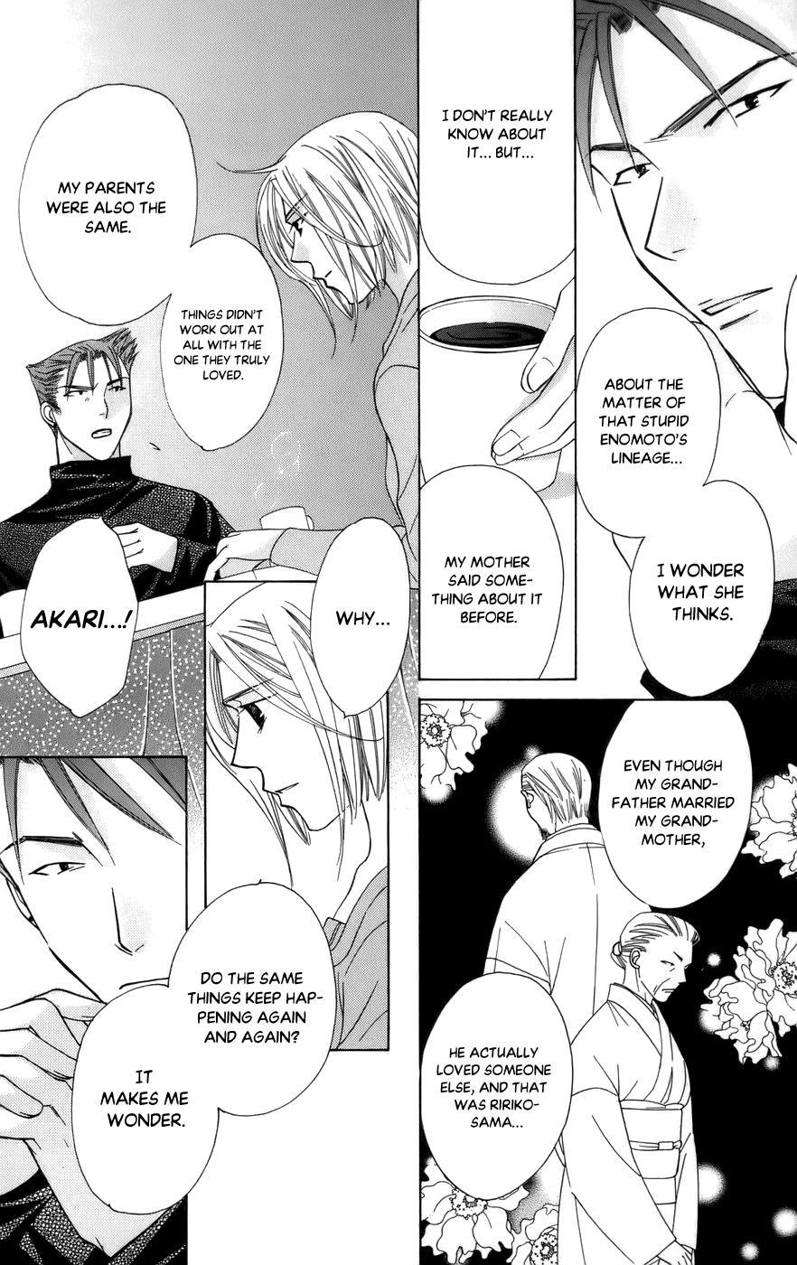 Platinum Garden Chapter 60 page 12 - Mangakakalots.com