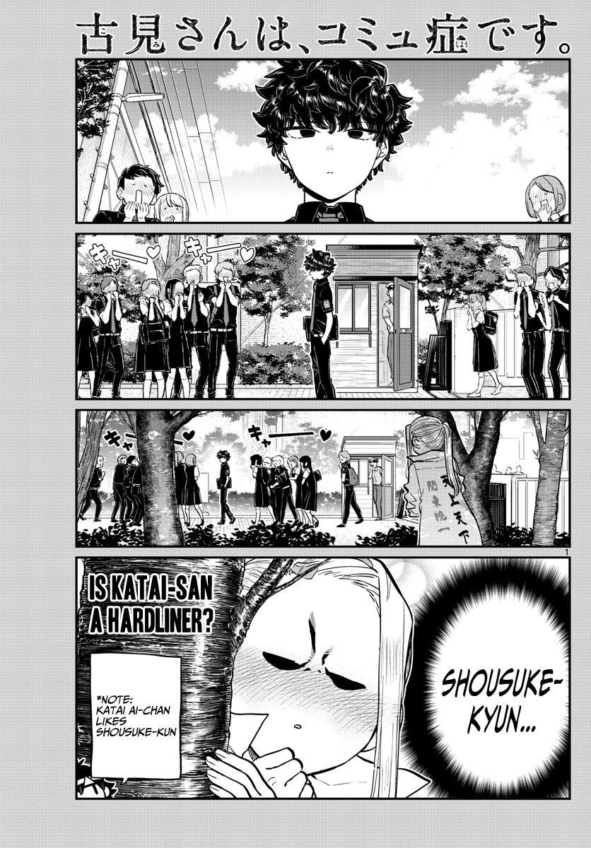Komi-San Wa Komyushou Desu Chapter 198: Out & Law ~The Movie~ page 4 - Mangakakalot