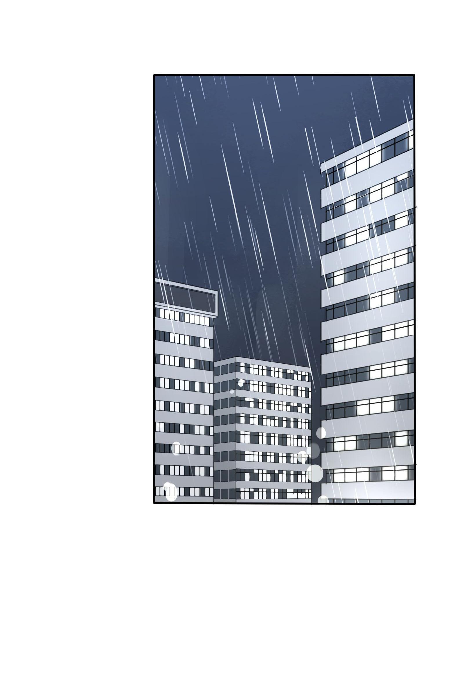 Baili Jin Among Mortals Chapter 33.5: The Decision Made On A Rainy Day page 20 - Mangakakalots.com