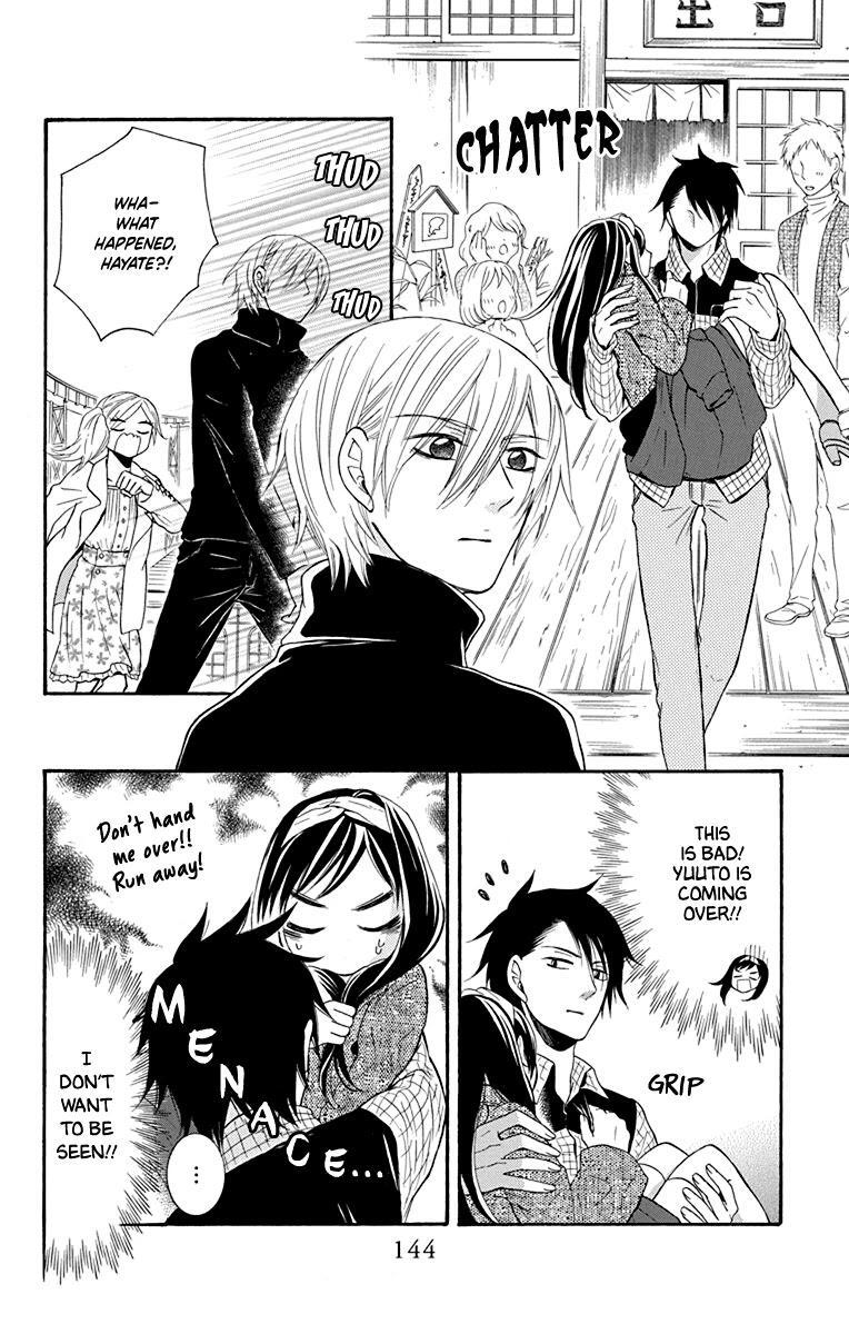 Seiten Kickoff Chapter 9 page 21 - Mangakakalots.com