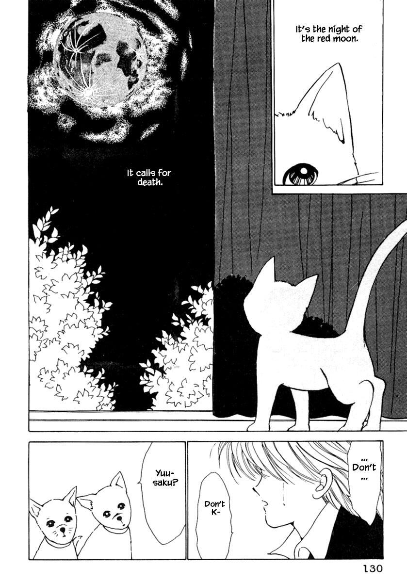 Shi To Kanojo To Boku Chapter 5.1 page 5 - Mangakakalots.com
