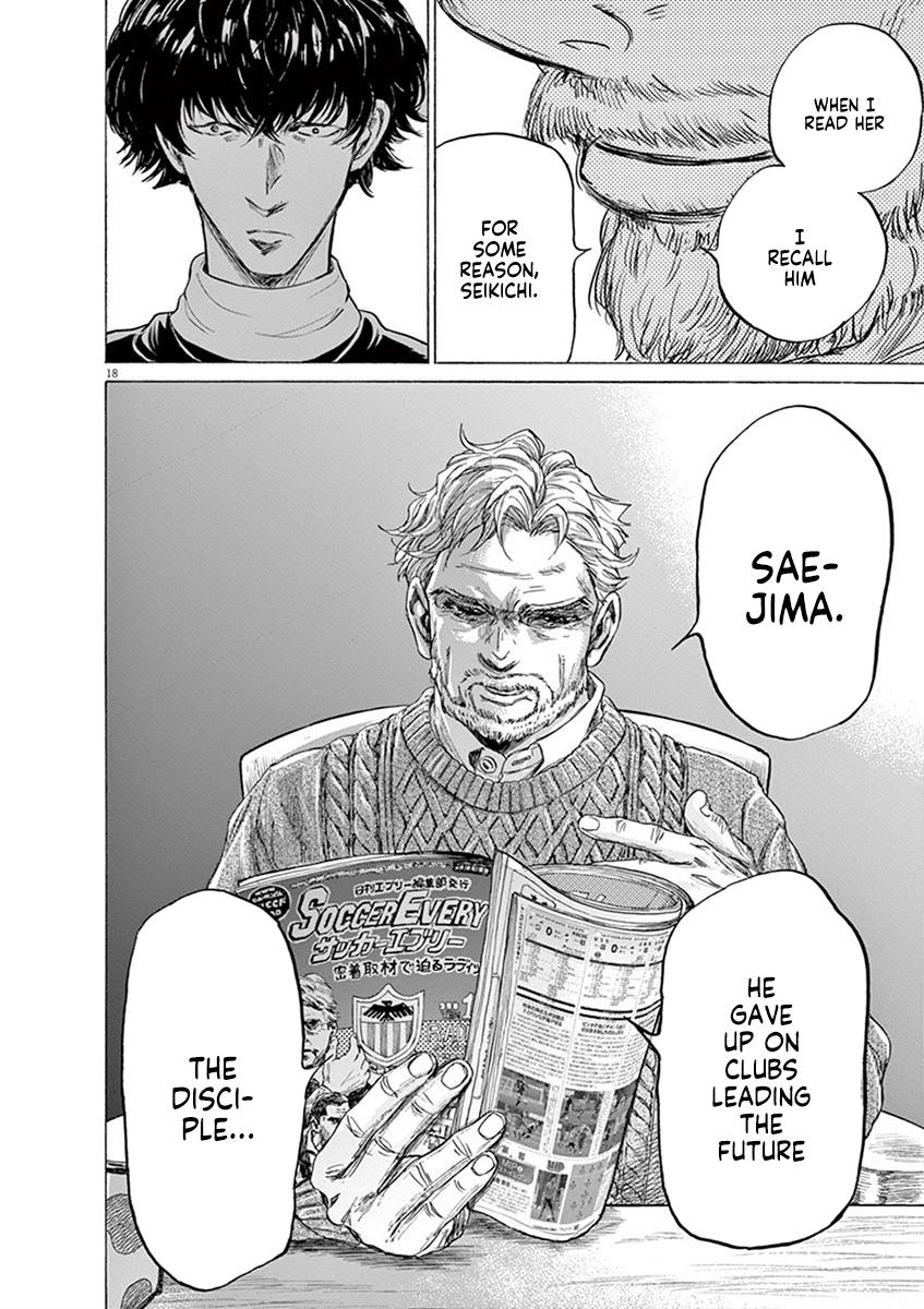 Ao Ashi Vol.20 Chapter 208: Winter Army page 18 - Mangakakalots.com