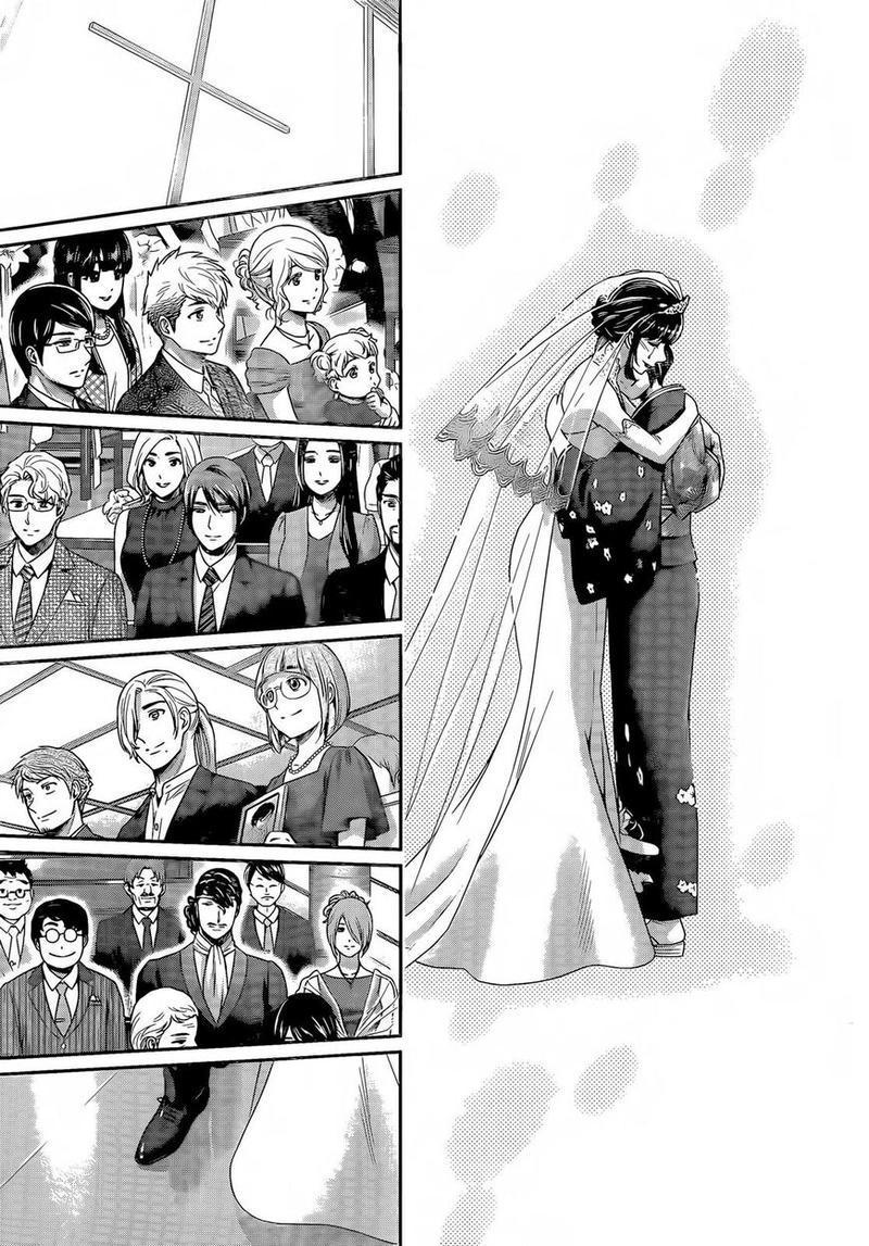 Domestic Na Kanojo Chapter 277: Domestic Girlfriend-End page 12 - Mangakakalot