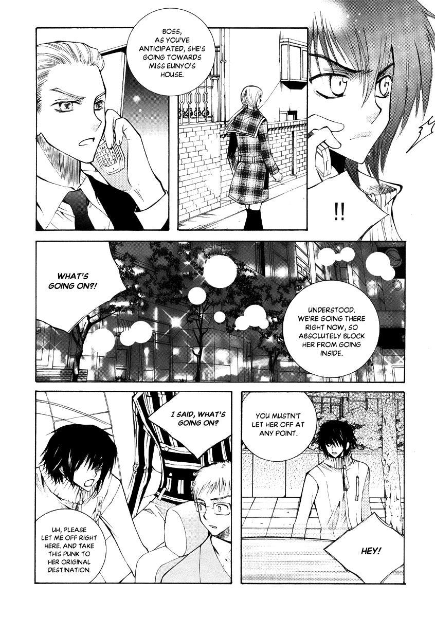 Chiro Star Project Chapter 33.1 page 24 - Mangakakalots.com