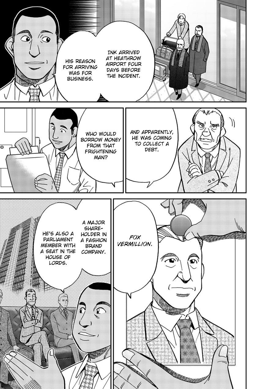 Q.e.d. Iff - Shoumei Shuuryou Vol.9 Chapter 18: Beautiful Painting page 10 - Mangakakalots.com