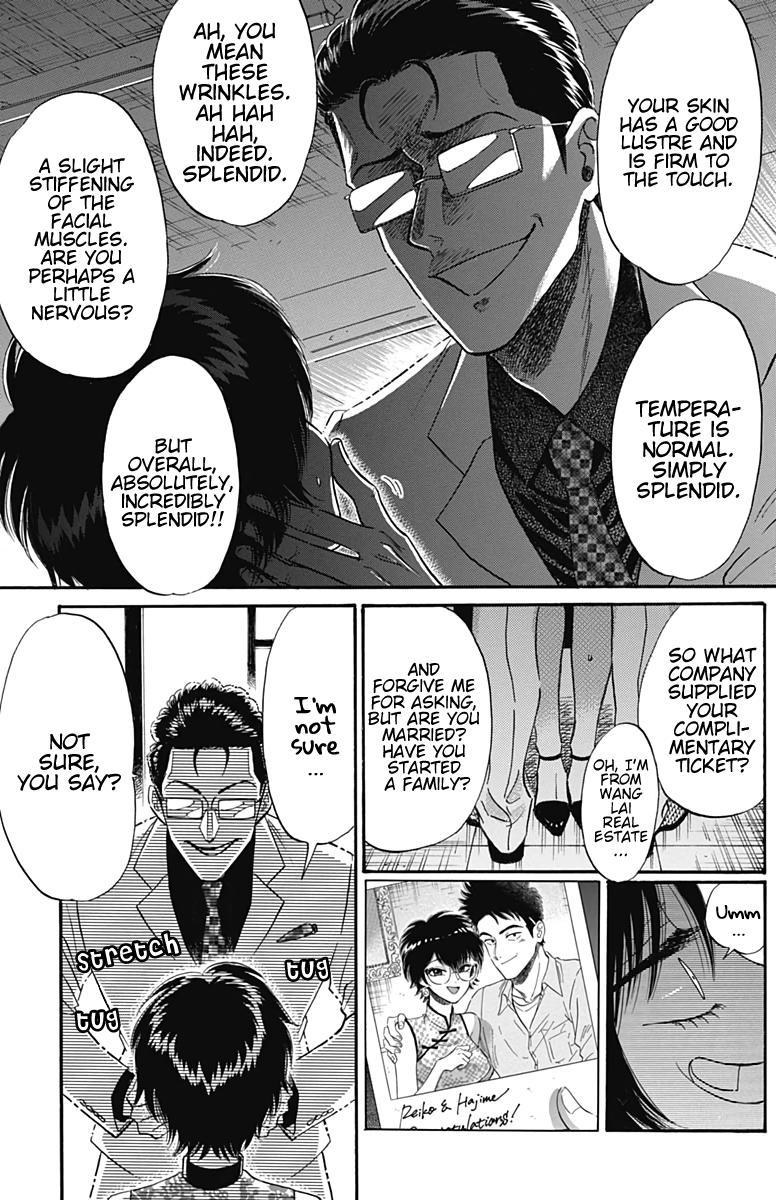 Kowloon Generic Romance Vol.2 Chapter 16 page 10 - Mangakakalots.com