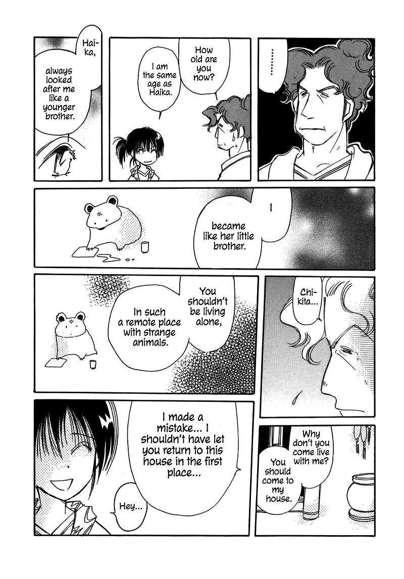 Chikita Gugu Chapter 23 page 7 - Mangakakalots.com