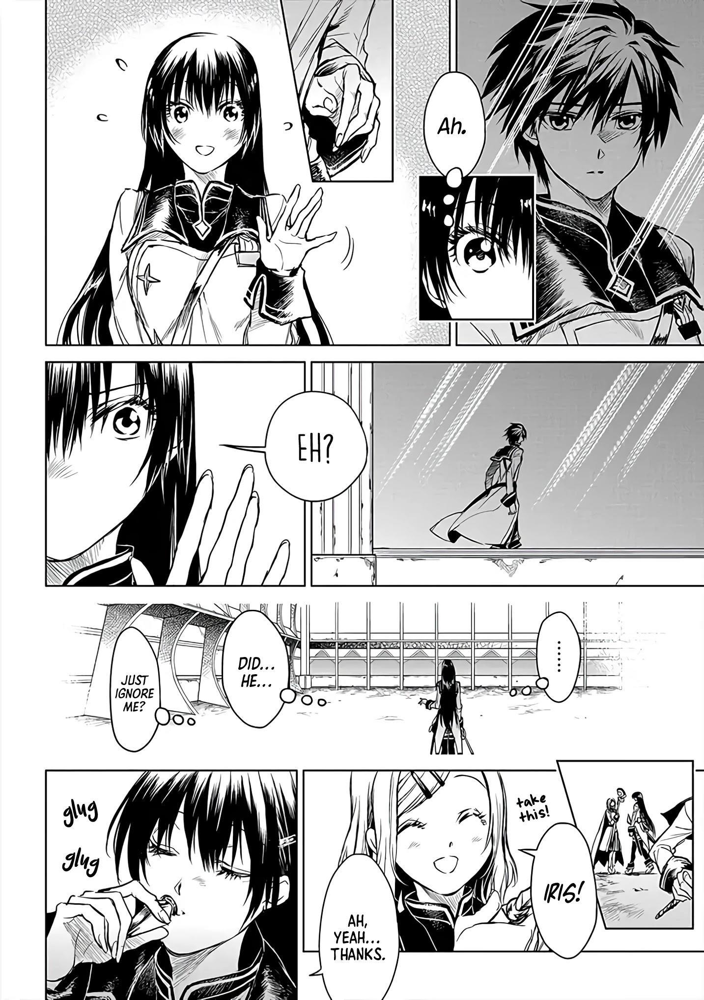 """Ryuu Kusari No Ori -Kokoro No Uchi No """"kokoro""""- Chapter 5 page 5 - Mangakakalots.com"""