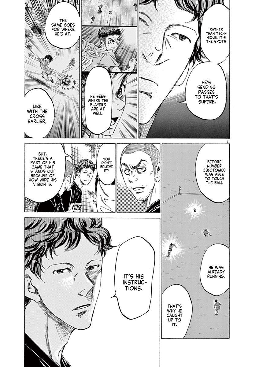 Ao Ashi Vol.10 Chapter 102: Red Hot Blood page 11 - Mangakakalots.com