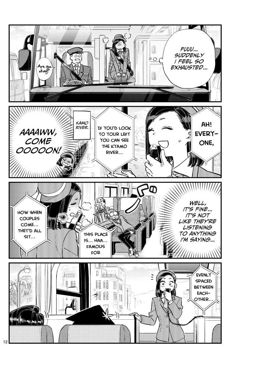 Komi-San Wa Komyushou Desu Vol.8 Chapter 105: Guide-San page 12 - Mangakakalot