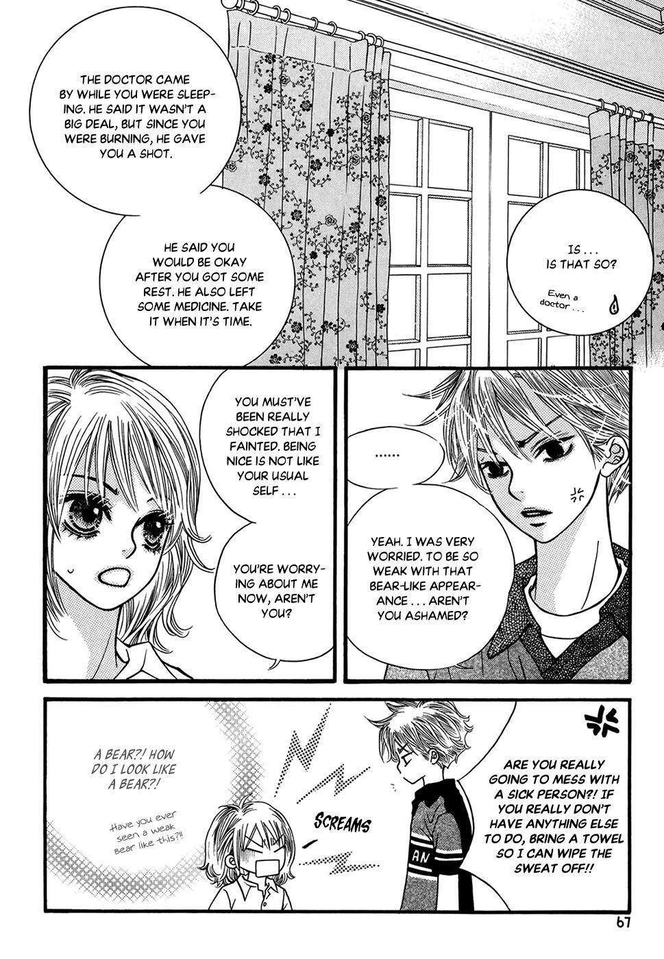 Lover Discovery Chapter 20 page 14 - Mangakakalots.com