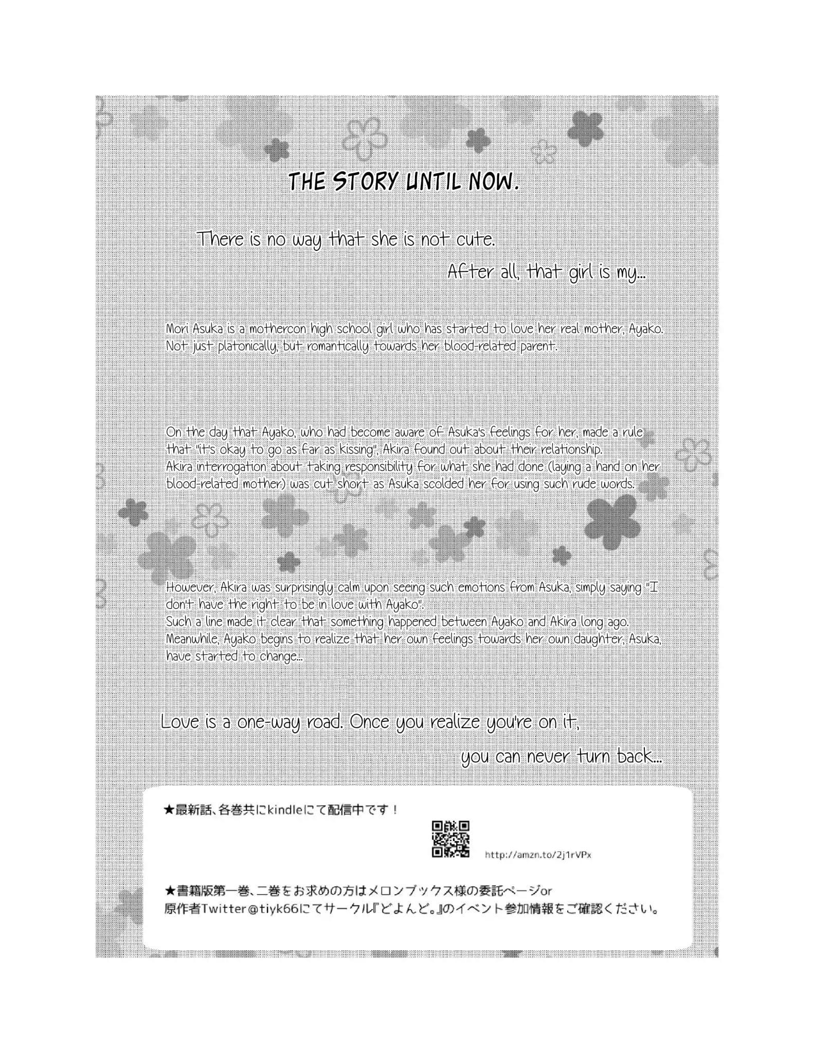 1 X ½ Vol.4 Extra page 2 - Mangakakalots.com