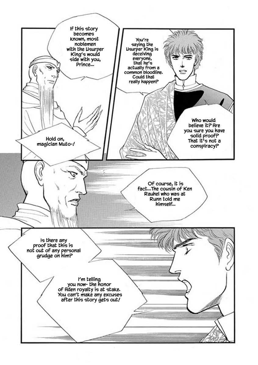 Lineage Chapter 66 page 4 - Mangakakalots.com