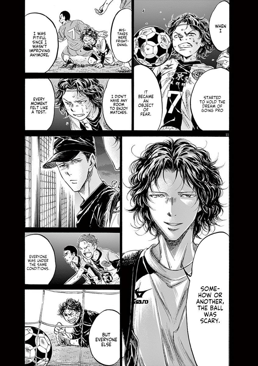 Ao Ashi Vol.20 Chapter 206: Loving Football page 11 - Mangakakalots.com