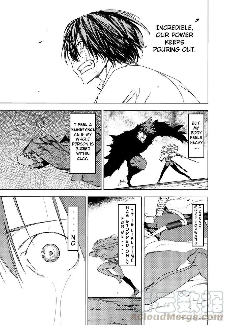 Gleipnir Chapter 66 page 20 - Mangakakalots.com