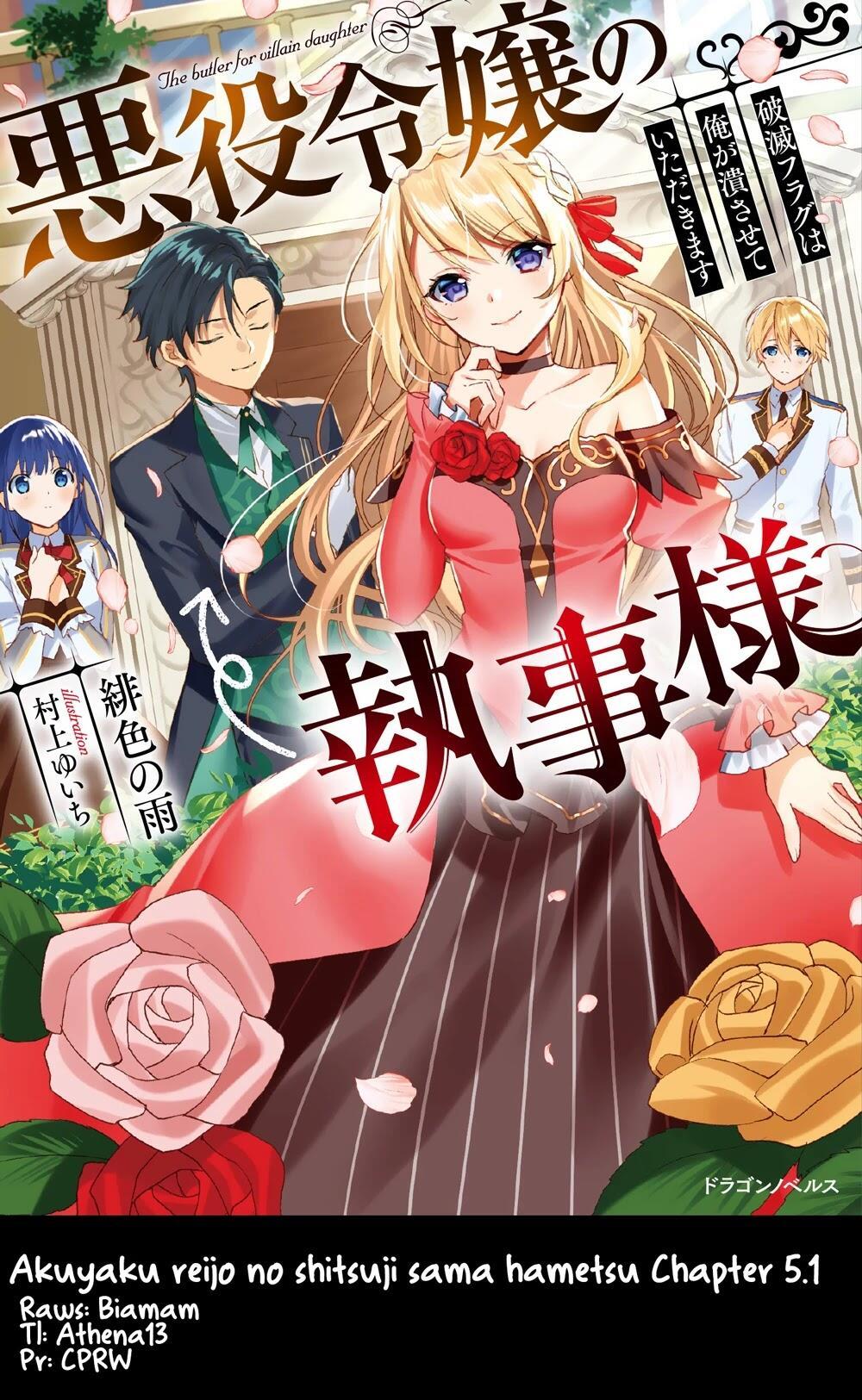 Akuyaku Reijou No Shitsuji-Sama Hametsu Chapter 5.1: Dark Guild page 1 - Mangakakalots.com