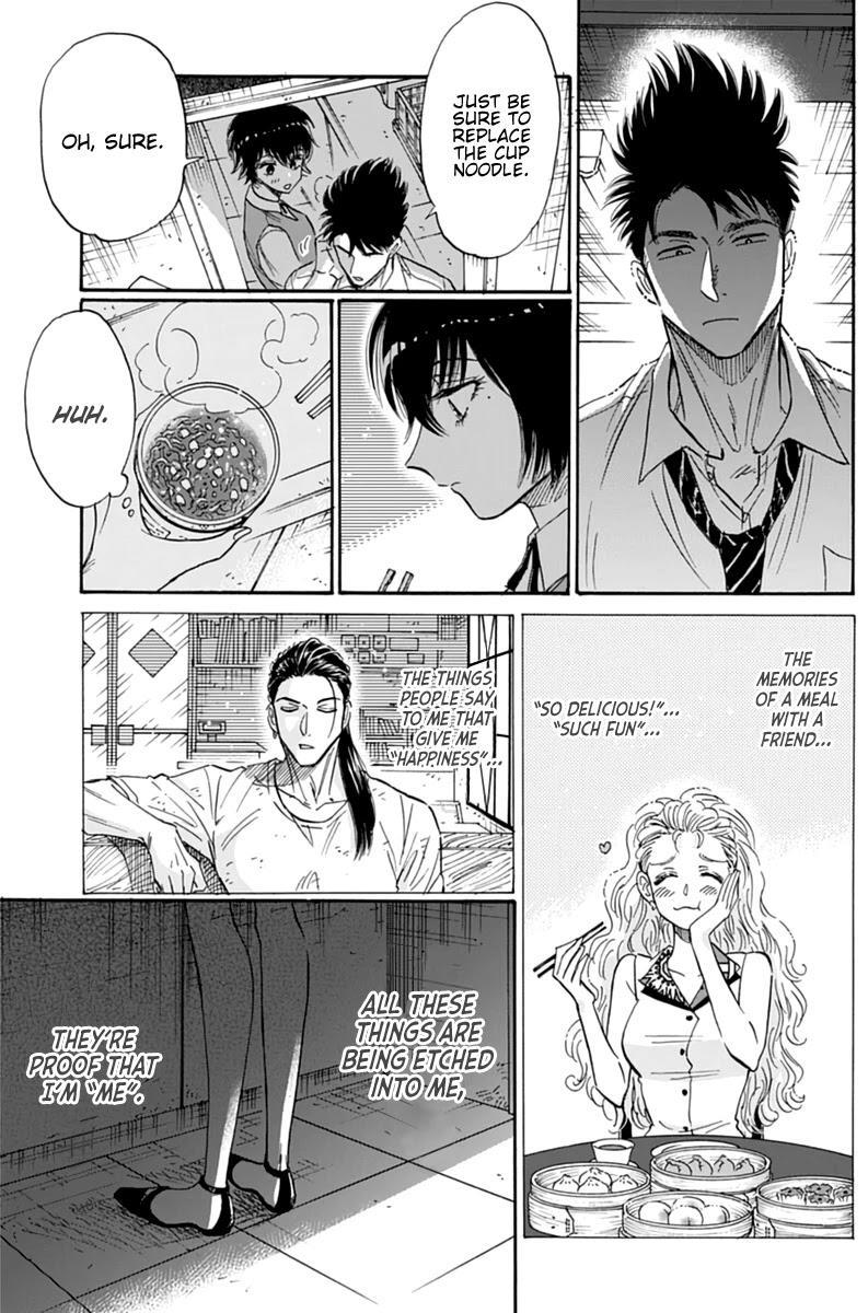 Kowloon Generic Romance Chapter 47: Volume 6, Chapter 47 page 6 - Mangakakalots.com