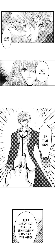 Akuyaku Reijo To Shite Shikei Senkoku Sa Retara Dai Akuma Ni Mede Raremashita Chapter 15 page 4 - Mangakakalots.com