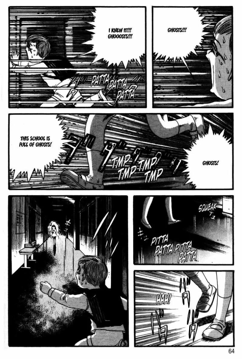 School Zone Vol.1 Chapter 2: The Monster Nanka page 22 - Mangakakalots.com