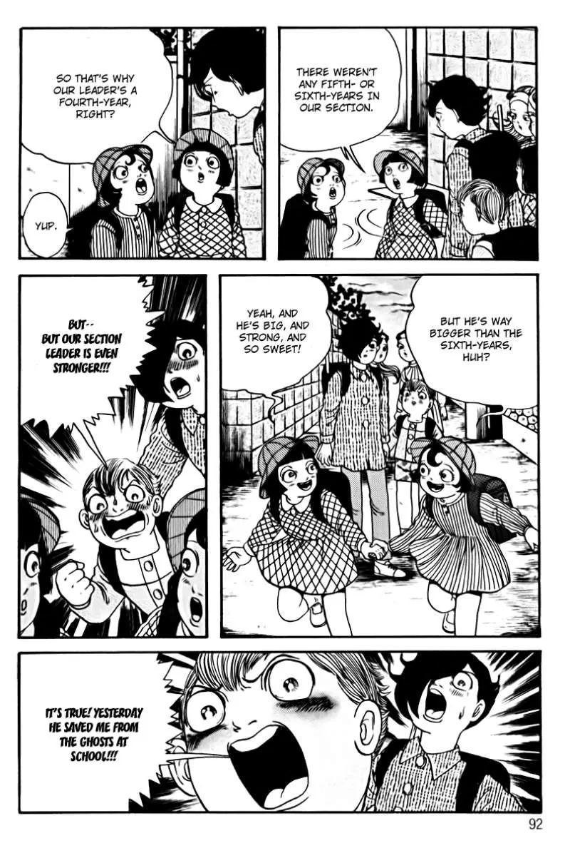 School Zone Vol.1 Chapter 3: School Zone page 14 - Mangakakalots.com