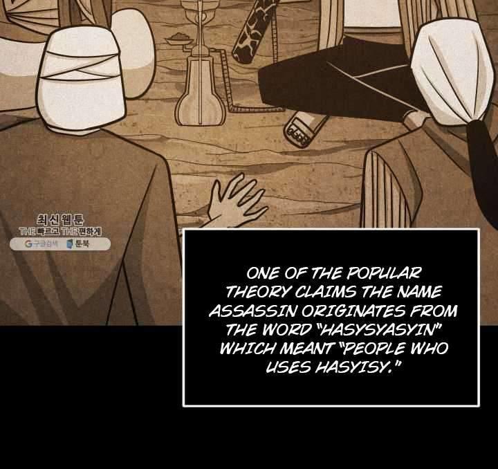 Tomb Raider King Chapter 215 page 26 - Mangakakalots.com