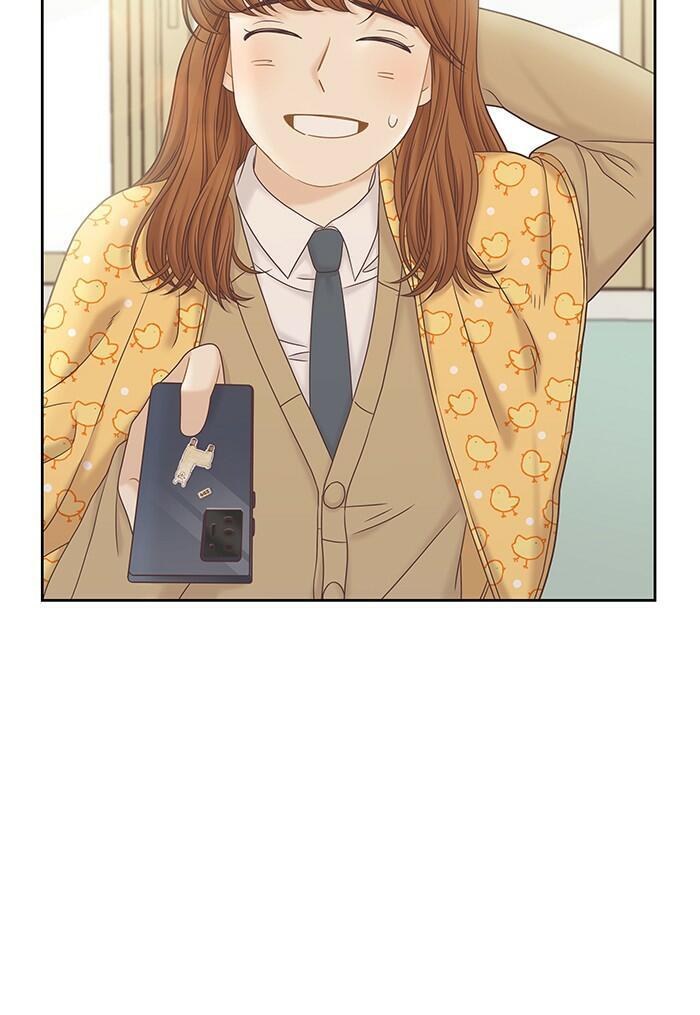Girl's World Chapter 272: 272 - Part 2.58 page 100 - Mangakakalots.com
