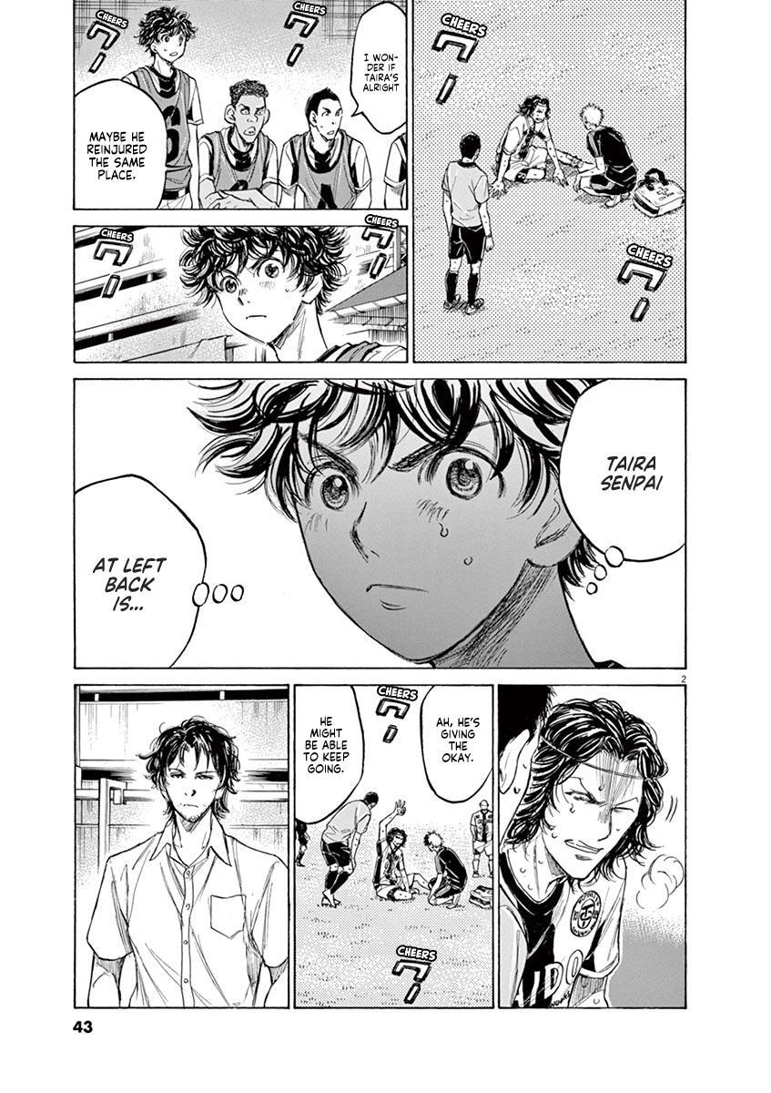 Ao Ashi Vol.13 Chapter 128: Substitution page 4 - Mangakakalots.com