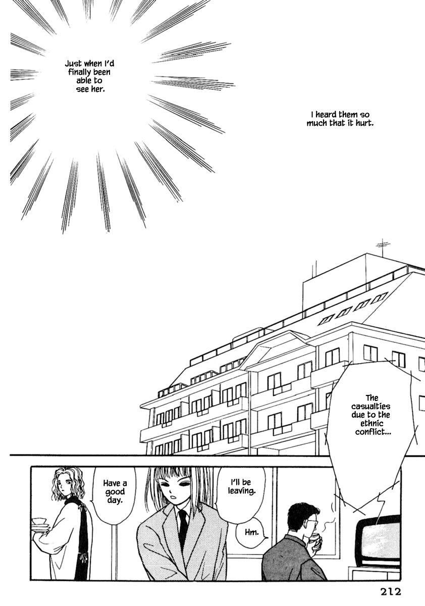 Shi To Kanojo To Boku Chapter 13.3 page 8 - Mangakakalots.com