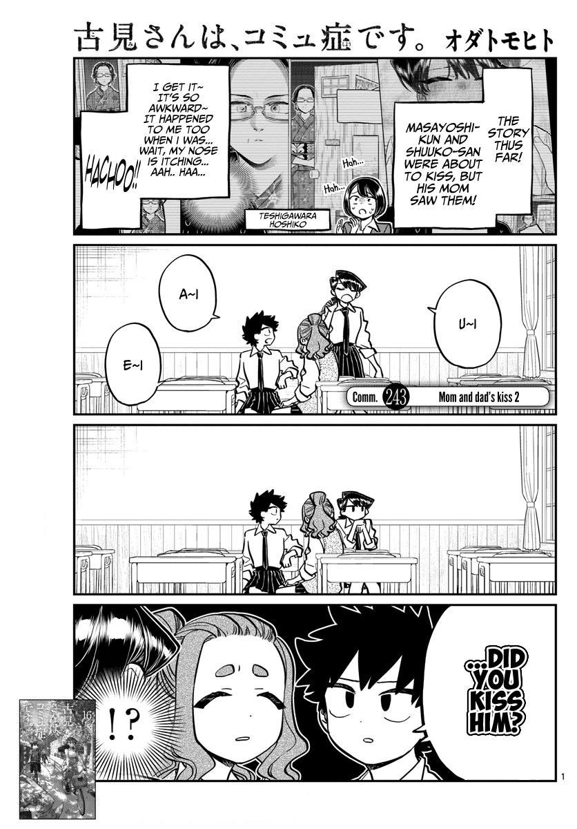 Komi-San Wa Komyushou Desu Chapter 243: Mom And Dad's Kiss Part 2 page 1 - Mangakakalot