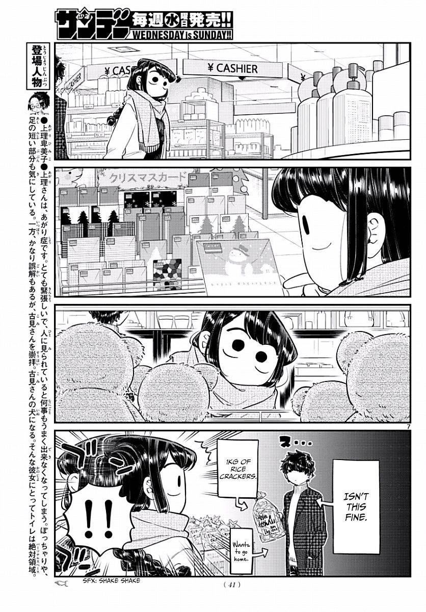 Komi-San Wa Komyushou Desu Vol.7 Chapter 86: Picking Out A Present page 7 - Mangakakalot