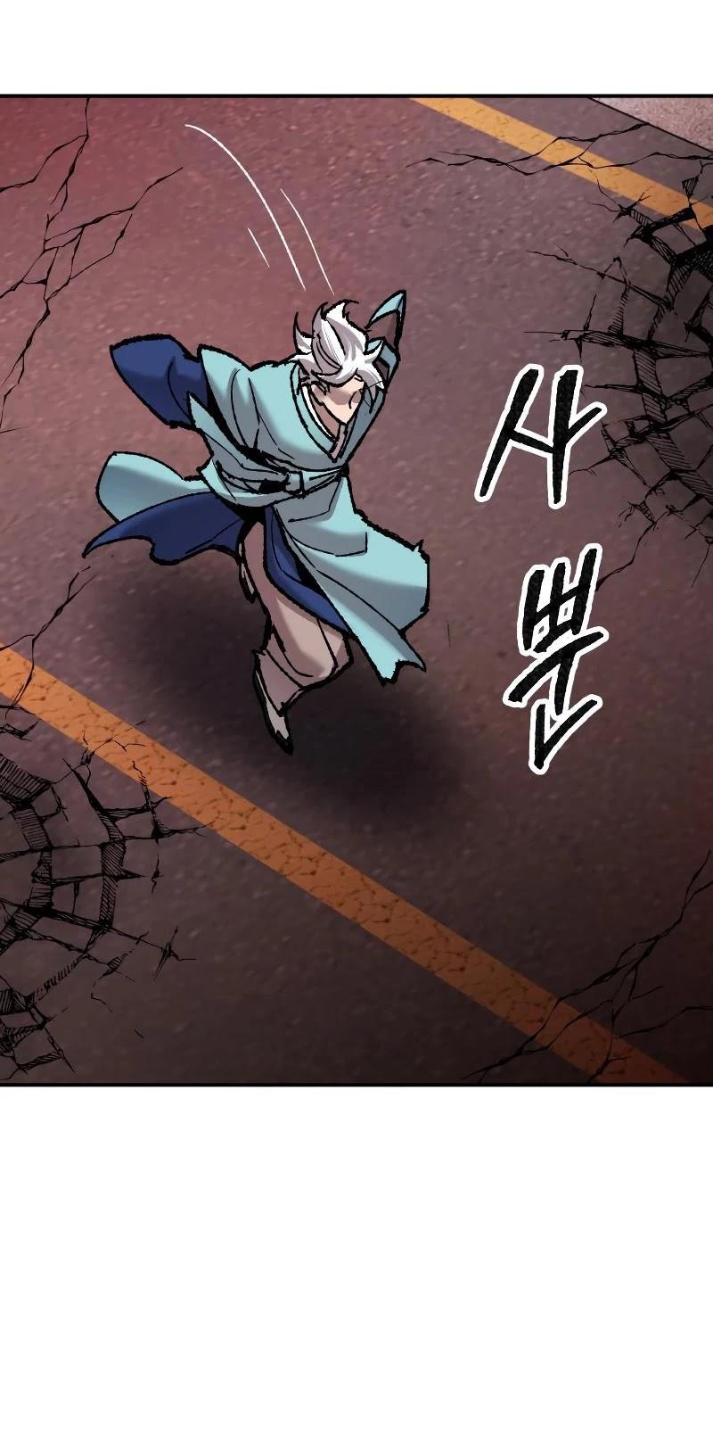 Limit Breaker Chapter 41 page 62 - Mangakakalots.com